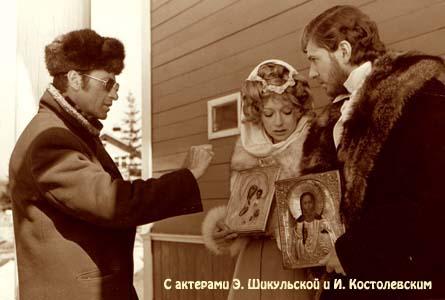 «Звезда Пленительного Счастья Смотреть Онлайн Фильм» — 2015