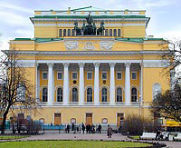 Александринка в Санкт-Петербурге